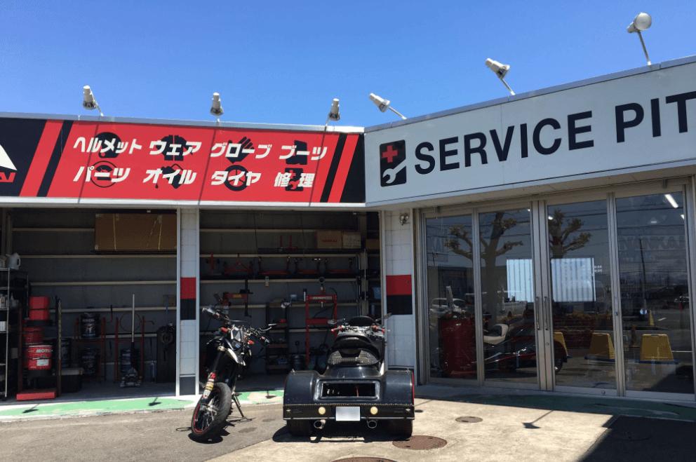 バイク整備士・メカニック
